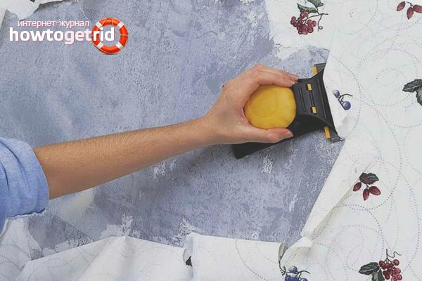 Как да премахнете тапета от стената