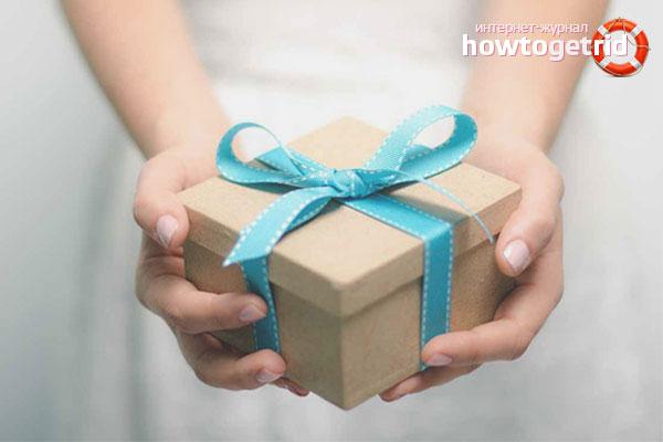 Какъв подарък за подарък на приятелка