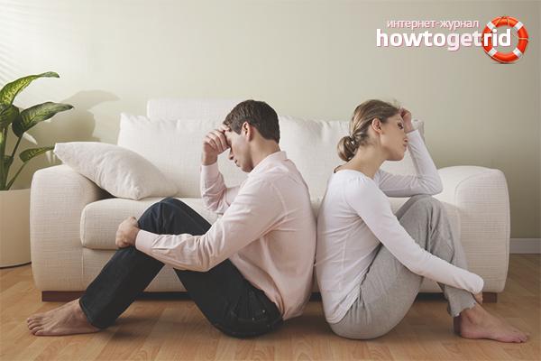 Как да подобрим отношенията със съпруга си