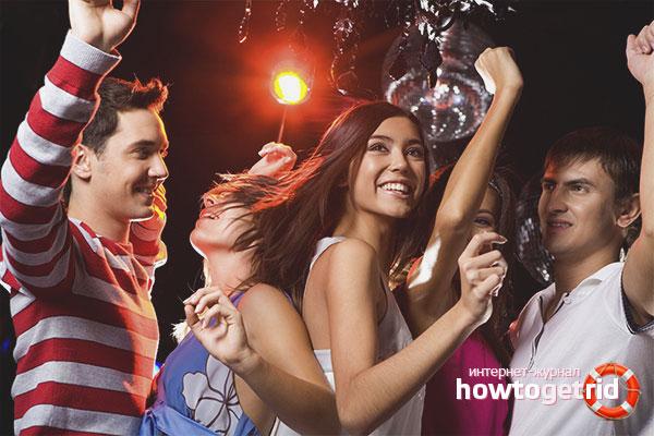 Как да си направите готино парти у дома