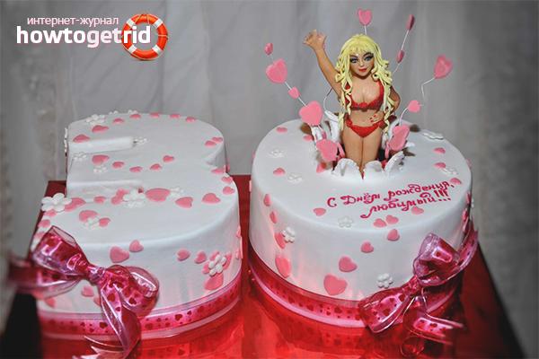 Фантастична торта за съпруг