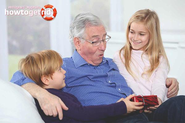 Подаръци за дядо от най-малките