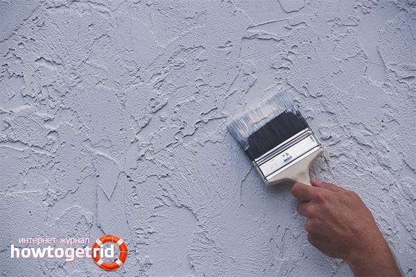Ako pripraviť stenu na tekuté tapety