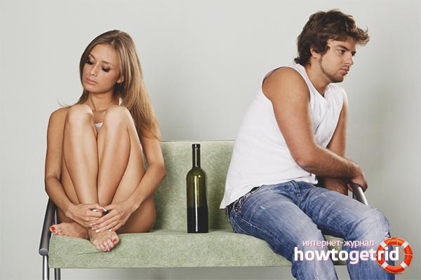 Как да помогнем на съпруга си да спре да пие