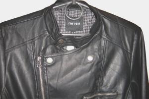 Како растезати кожну јакну