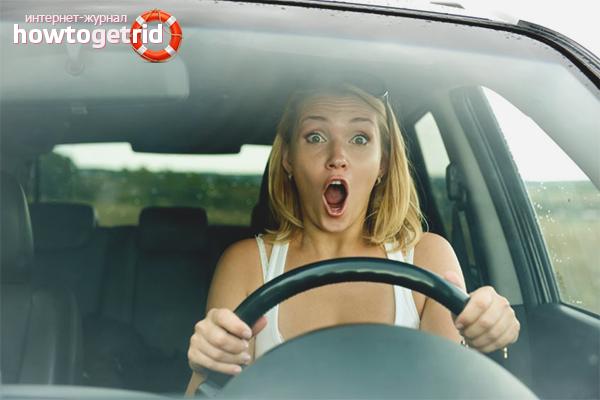 Depășirea fricii de a conduce o mașină