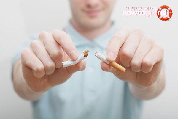 Как да се отървем от лошия навик за пушене