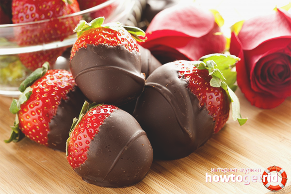 Шоколадова ягода с мента