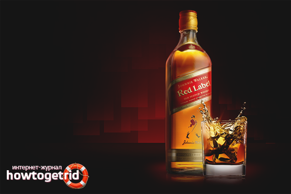 Как да пием уиски Red Label