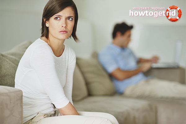 Какво да направя, ако съпругът предаде