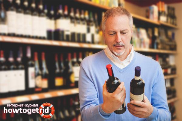 Aprendre les inscripcions en una ampolla de vi.